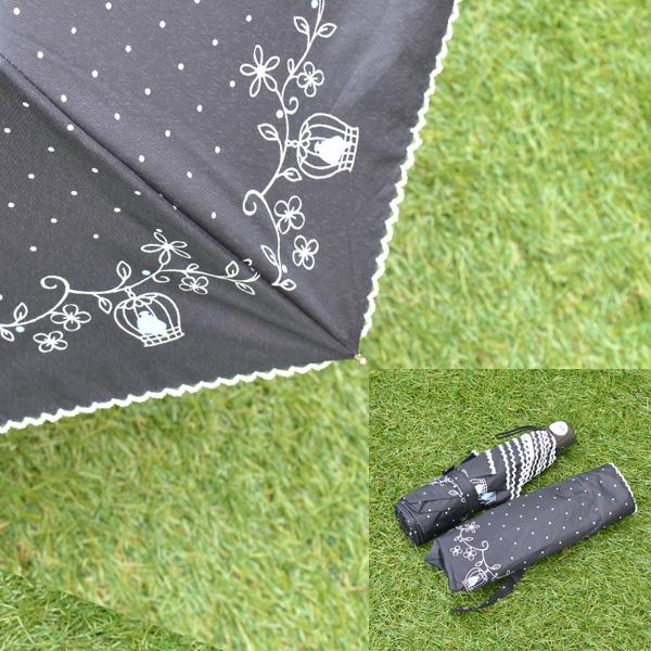 日傘 晴雨兼用 UVカット 折りたたみ 青い鳥 鳥かご お花 ドット かさ (オーガンジーポーチ付) y160310