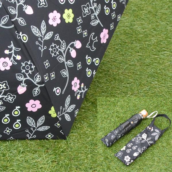 日傘 晴雨兼用 UVカット 折りたたみ 遮光率 99.99%以上 (COOL) 花柄 フクロウ ピンク いちご かさ (オーガンジーポーチ付) y160311