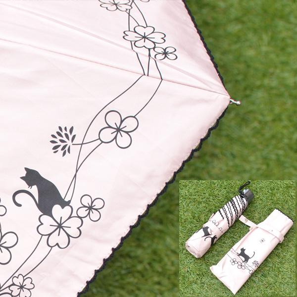日傘 晴雨兼用 UVカット 折りたたみ 優しいピンク 猫 幸せのクローバー 四葉 かさ (オーガンジーポーチ付) y160312