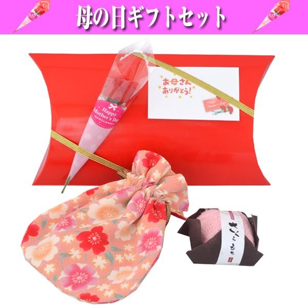 母の日 プレゼント 和風 ポーチ と 和菓子風 ハンカチ ギフト セット 贈り物 (お母さんありがとうメッセージカード付) y160352