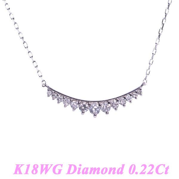 K18WG ゴージャスなデザインダイヤモンドネックレス y160544