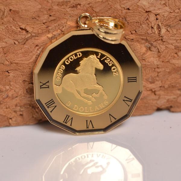 コインペンダント 馬 / クイーンエリザベスII コイン 24金 枠 18金 1/25オンス y160562