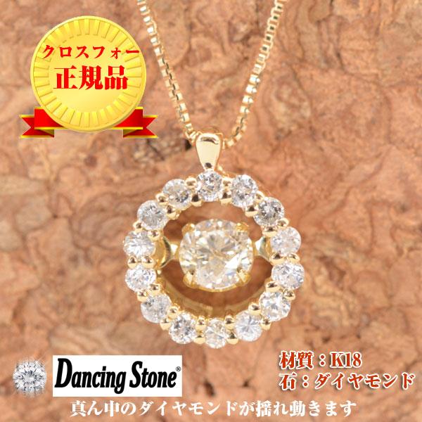 ダンシングストーン ダイヤモンド ダイヤ ネックレス 揺れる お花 flower K18 y170044
