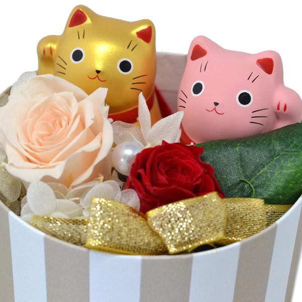 ゴールド ピンク ペア 招き猫 幸せ プリザーブド フラワー バラ BOX アレンジ y170065