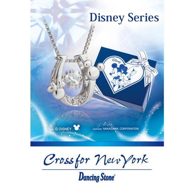 ディズニーコレクション  クロスフォーニューヨーク  ダンシングストーン  ペンダントネックレス Disney ミッキー ホースシュ NDP-002