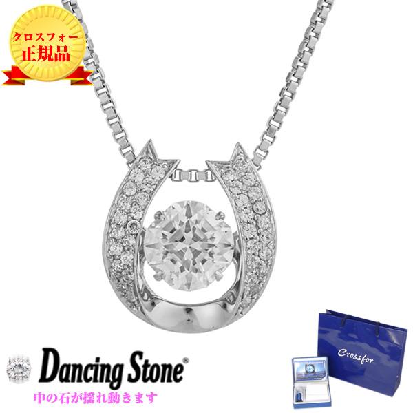 ダンシングストーン ネックレス 揺れる 馬蹄 Mellow NYP-611 y170181