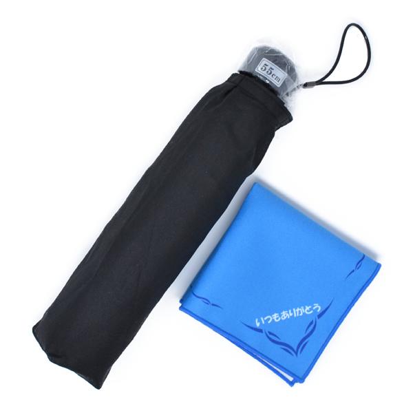 父の日 ギフト プレゼント 折りたたみ傘 いつもありがとうの刻印入 ハンカチ付 (雨の日が楽しみになるギフトセット) y180069