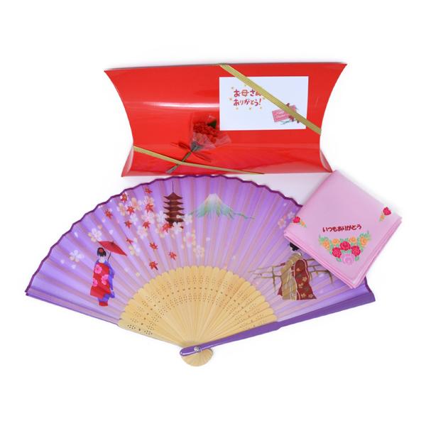 母の日 ギフト プレゼント 風情のある舞妓はんや桜の 扇子 とハンカチセット(いつもありがとう 刻印) y180073