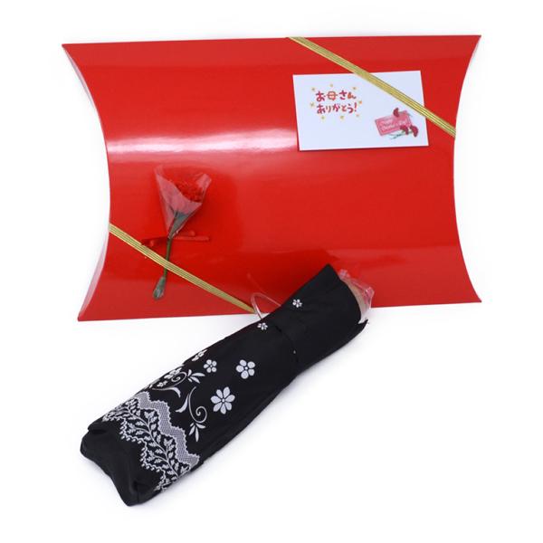 折りたたみ傘 母の日 ギフト プレゼント 上品な小花 日傘 とハンカチ セット( いつもありがとう 刻印) y180079