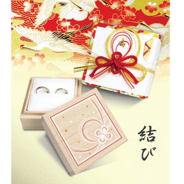 寿 ケース 結び 華やか 結婚 指輪 婚約 指輪 ケース (お磨きクロス、桐箱、水引付)  y180098