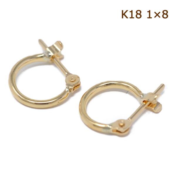 フープピアス フープ K18  パイプサイズ 1mm × 8mm 18金 ゴールド レディース メンズ ピアス y180100