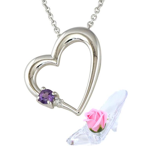 彼女に人気 アメジスト  ネックレス ダイヤモンド ハート 2月 誕生石 ALWAYS 誕生日プレゼント アメシスト ソープフラワー セット y180182