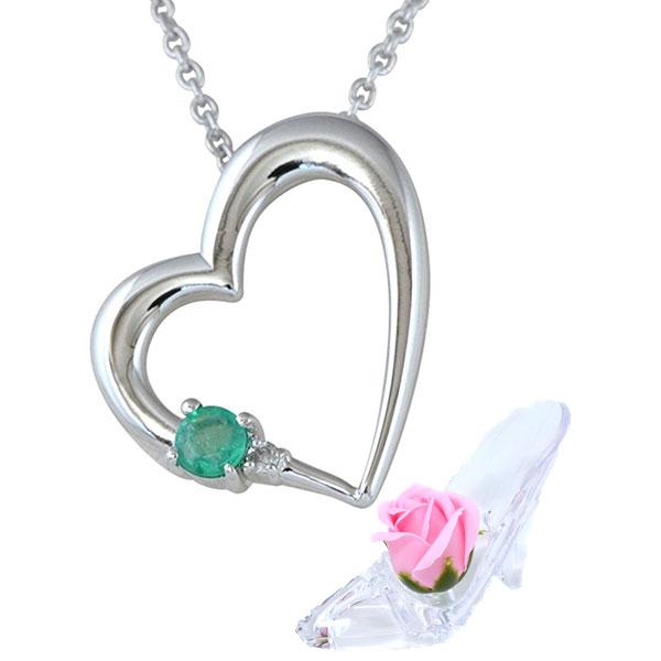 プレゼント 彼女に人気 誕生石 ネックレス エメラルド ダイヤモンド ハート ネックレス ALWAYS 5月 誕生石 誕生日 プレゼント ソープフラワー セット y180185