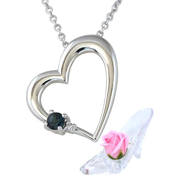 サファイア ネックレス ハート ダイヤモンド ネックレス ALWAYS 9月 誕生石 誕生日  ジュエリー アクセサリー ソープフラワー セット y180189