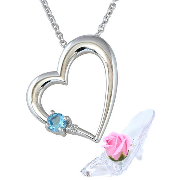 彼女に人気 誕生石 ネックレス ブルートパーズ 11月 誕生石 ダイヤモンド ペンダント ネックレス ALWAYS 誕生日プレゼント 誕生日 ソープフラワー セット y180191