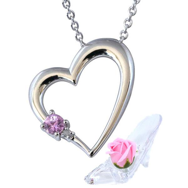 ピンクサファイア  ネックレス ハート ダイヤモンド ALWAYS 誕生石  誕生日 彼女 ジュエリー アクセサリー ソープフラワー セット y180193