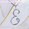 イニシャルペンダント ダイヤモンドネックレス 【E】K10WGホワイトゴールド(イニシャル ネーム 名前)【誕生日プレゼント】