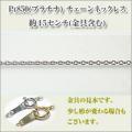 丸小豆0.33Φ(幅約1.0ミリ) Pt850[プラチナ]  ネックレス y070363