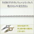 丸小豆0.4Φ(幅約1.3ミリ) Pt850[プラチナ]  ネックレス y070364