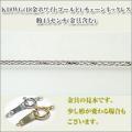 スピガカット (幅約0.8ミリ)K18WG[K18ホワイトゴールド]  ネックレス y070385