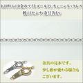 ミディアムコプラ (幅約1.3ミリ)K18WG[K18ホワイトゴールド]  ネックレス y070396