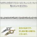 フレンチロープ1.5ミリ K18WG[K18ホワイトゴールド]  ネックレス y070397