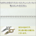 小豆0.33Φ(幅約1.1ミリ) K18WG[K18ホワイトゴールド]  ネックレス y070400