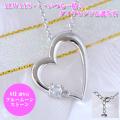 6月誕生石ブルームーンストーン ダイヤモンド ハートペンダントネックレス ALWAYS(いつも一緒)刻印 y110005