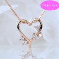 K18ピンクゴールド ロマンチック ハート ダイヤモンドネックレス