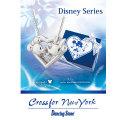 ダンシングストーン クロスフォーニューヨーク ディズニーコレクション  ネックレス  Crossfor Newyork Disney Heart Kiss NDP-003 クリスマス プレゼント y160505