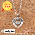 ダンシングストーン ダイヤモンド ダイヤ ハート Heart K10WG ネックレス y170016