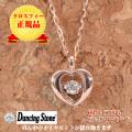 ダンシングストーン ダイヤモンド ダイヤ ハート Heart K10PG ネックレス y170017