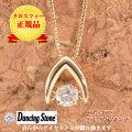 ダンシングストーン ダイヤモンド ダイヤ 末広 K18 ネックレス ダイヤモンド 0.1ct y170022