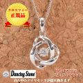 ダンシングストーン ダイヤモンド ダイヤ おしゃれな ネックレス K18WG y170025