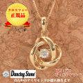ダンシングストーン ダイヤモンド ダイヤ おしゃれな ネックレス K18 y170026