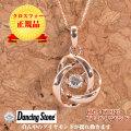 ダンシングストーン ダイヤモンド ダイヤ おしゃれな ネックレス K18PG y170027