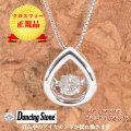 ダンシングストーン ダイヤモンド ダイヤ ネックレス 揺れる 露 つゆ K18WG y170029