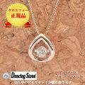 ダンシングストーン ダイヤモンド ダイヤ ネックレス 揺れる 露 つゆ K18PG y170031