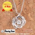 ダンシングストーン ダイヤモンド ダイヤ ネックレス 揺れる お花 flower K18WG y170033