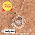 ダンシングストーン ダイヤモンド ダイヤ ネックレス 揺れる お花 flower K18PG y170034
