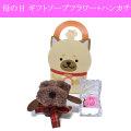 母の日 誕生日 記念日 プレゼント ソープフラワー 犬 ハンカチ セット 可愛い  プチ ギフト ワンちゃん 母 プレゼント y190057