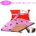 母の日 誕生日 記念日 扇子 プレゼント ネコ お花 デザイン 扇子と和菓子 ハンカチ ギフト セット ピンク ねこ