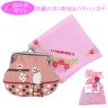 母の日 ギフト ニッコリ 笑顔 財布 と ピンク ハンカチ 2点セット 贈り物 プレゼント カーネーション ラッピング付 y200030
