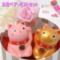 ゴールド ピンク ペア 招き猫 幸せ プリザーブド フラワー バラ あじさい BOX  誕生日 母の日 記念日 お祝い 枯れない 花 ギフト プレゼント 2021 y210082
