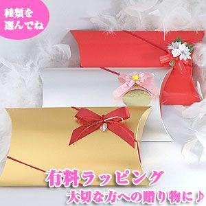 ジュエリーラッピングサービス【有料】大切なあの人へネックレス・ピアス・ペンダント贈り物のラッピング