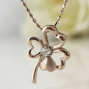 幸せの四葉 クローバーダイヤモンド ピンクゴールドネックレス y070086