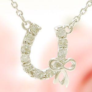 ホワイトプリンセス 馬蹄リボンダイヤモンドネックレス【納期1カ月】