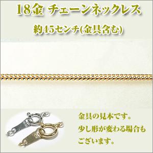 ハートキューブ (幅約1.1ミリ) K18YG [K18イエローゴールド]  ネックレス y070317