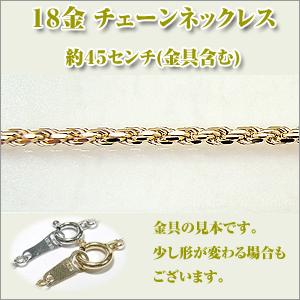 フレンチロープ2.0ミリ K18YG [K18イエローゴールド]  ネックレス y070329