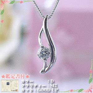 ティアドロップ ダイヤモンド ネックレス Dカラーダイヤモンドネックレス0.1ct [鑑定書付]y080021